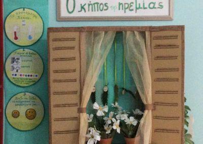 horos-simvouleftiki-goneis-paidia-vita-12